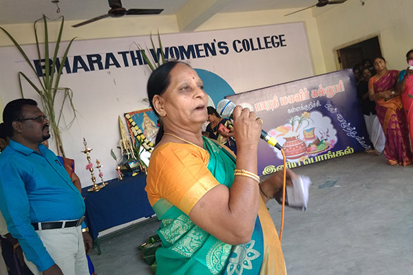 Bharathi Women's College